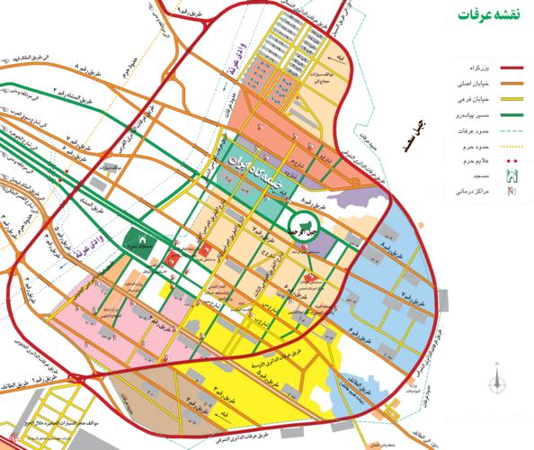 نقشه عرفات-۲.png